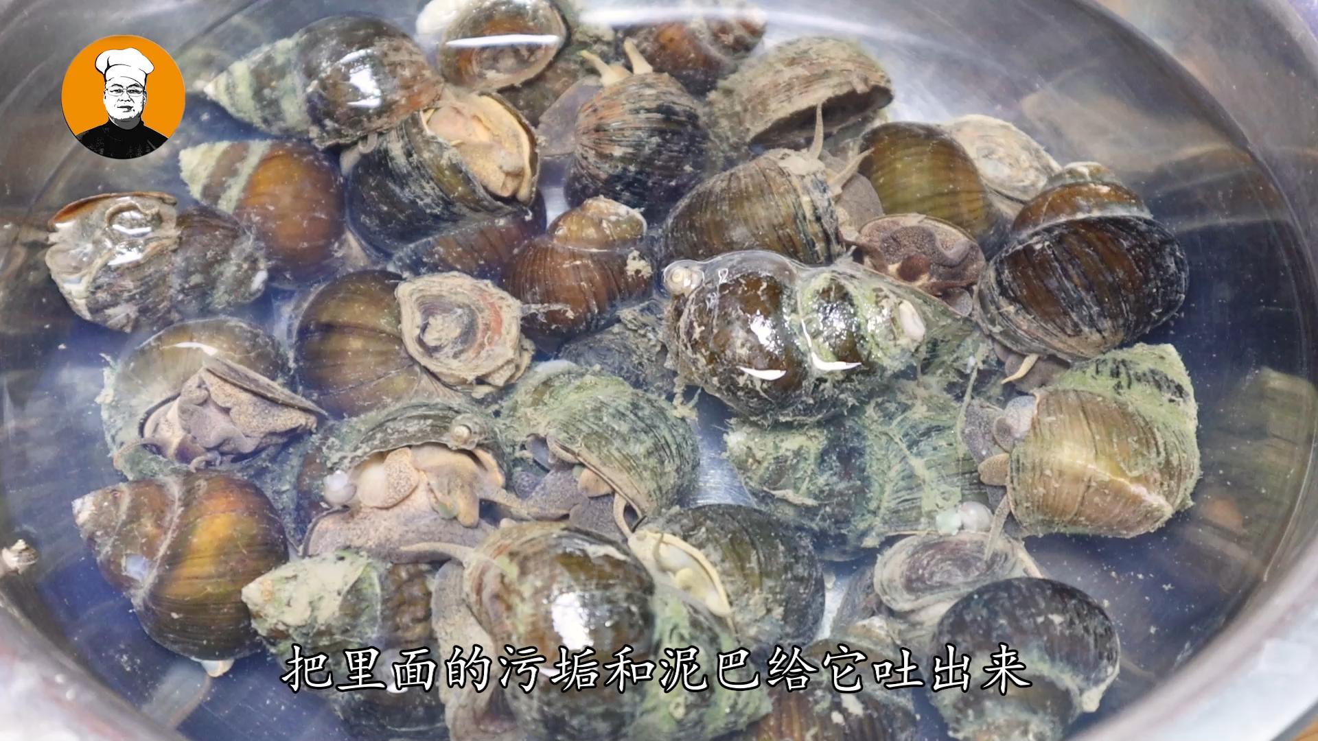 炒田螺,切记不要直接下锅炒,鲜美入味 美食做法 第2张