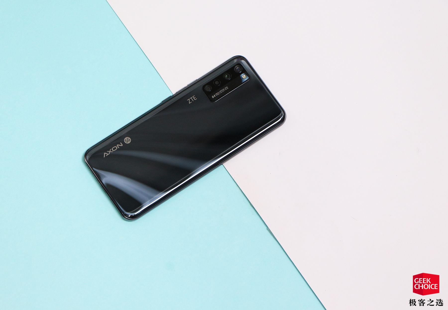 中兴天机Axon20体验:首款量产「屏下摄像头」手机怎么样?