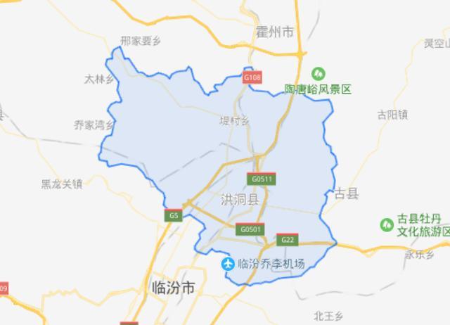 山西省一个县,人口超70万,名字很多人读错了!