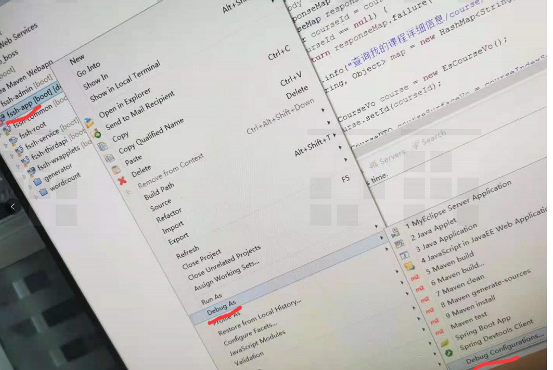 tomcat 远程debug配置,教你远程调试线上代码,解决线上故障