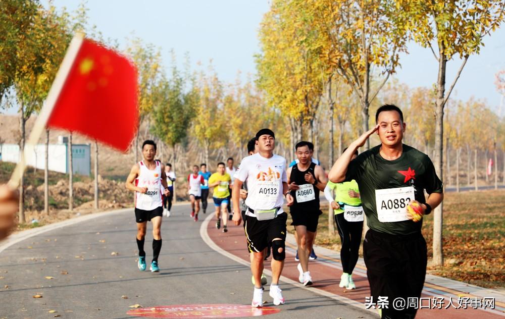 周口千人赛跑总有一张让你熟悉的笑脸