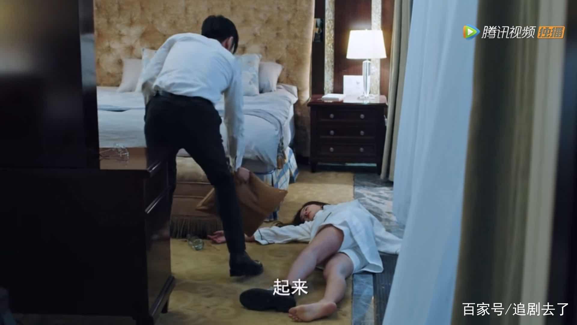 《我,喜欢你》:林雨申,这个大叔爱了爱了