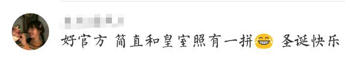 50岁郑嘉颖晒全家福,被赞官方似皇室照,网友:全家颜值天花板