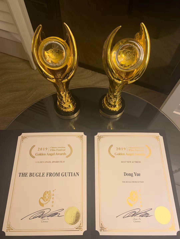 董玥获第十五届中美电影节年度最佳新晋女演员