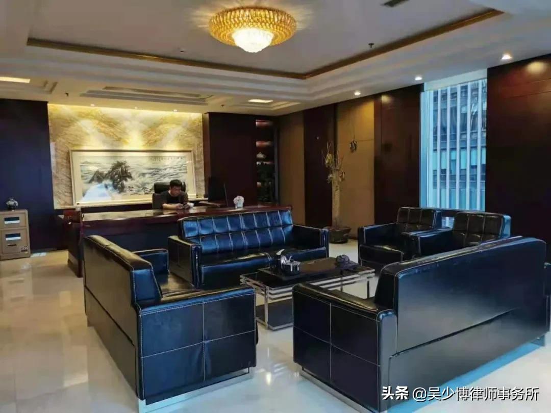 吴少博律师事务所乔迁新址,新起点,新征程