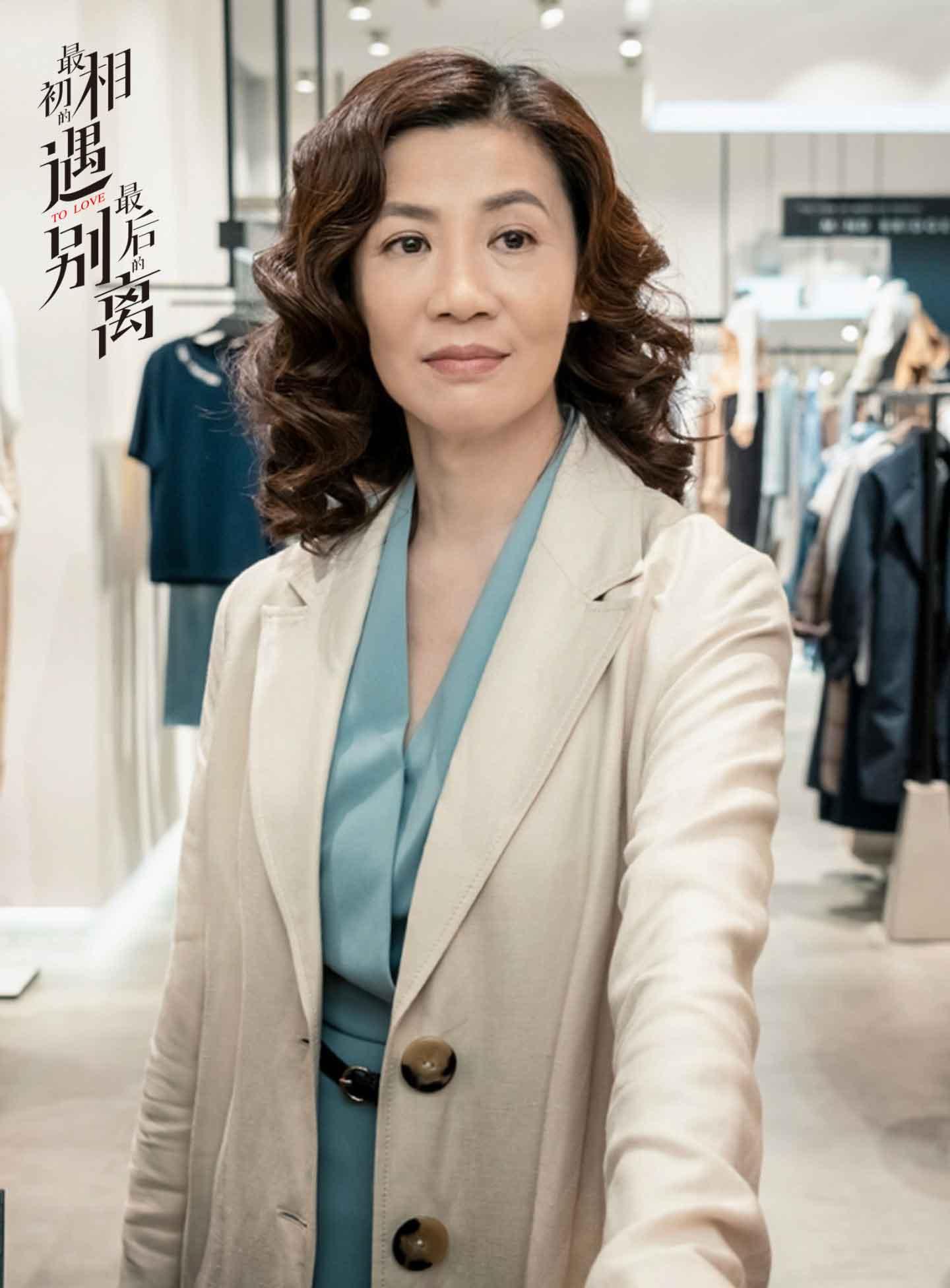 陈炜《最初的相遇,最后的别离》首播 时尚潮妈上演反差萌