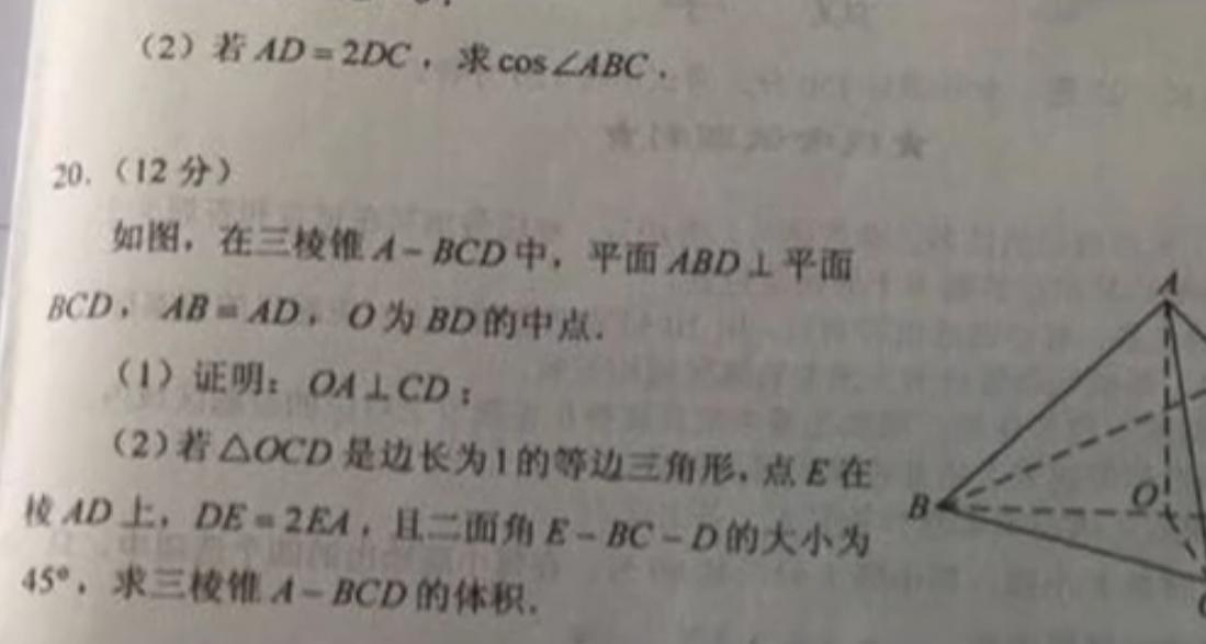 教育部通报武汉考生高考作弊,陪考家长:出事后不让在门口等孩子