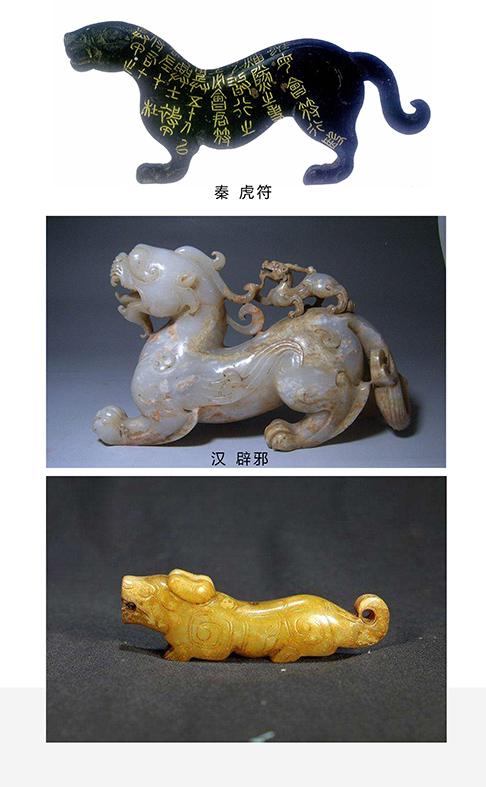 中国近代最严重的文物流失事件,倒卖太多吓得买家要求暂停发货