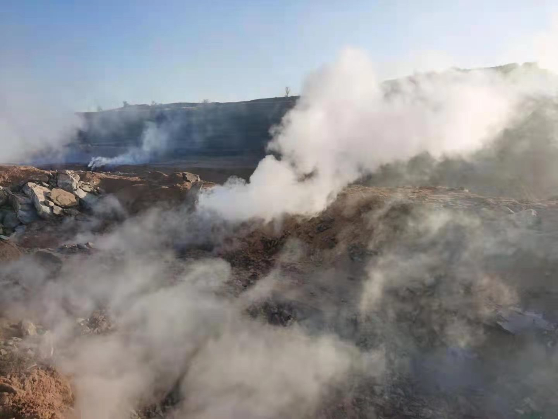 陕西神木:矿山支离破碎、矿坑自燃冒烟,矿区生态修复何时完成?