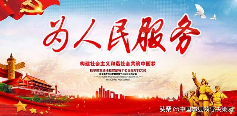 江苏阜宁县沟墩镇打造安全生产服务平台