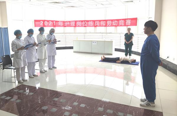天津滨海:海滨人民医院开展岗位练兵和劳动竞赛
