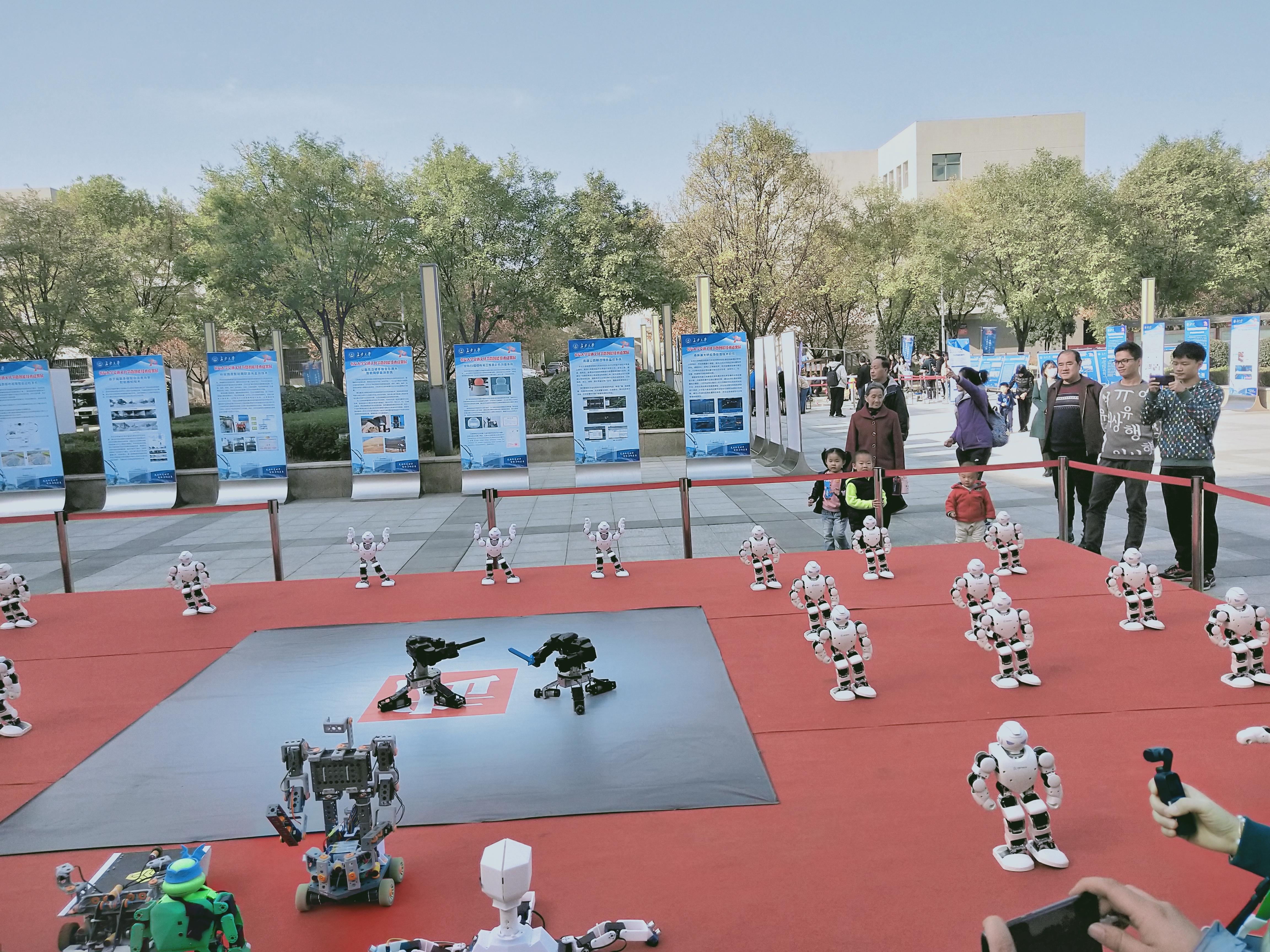 """""""黑科技""""亮相长安大学首届交通文化节暨智能技术成果展"""