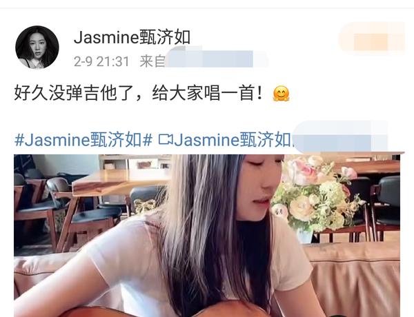 甄子丹17歲女兒太清純! 抱吉他自彈自唱,曾因打扮大膽被嘲顯老