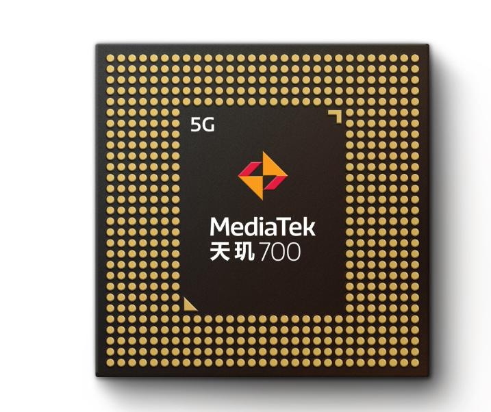 联发科官宣全新处理器:6nm工艺打造