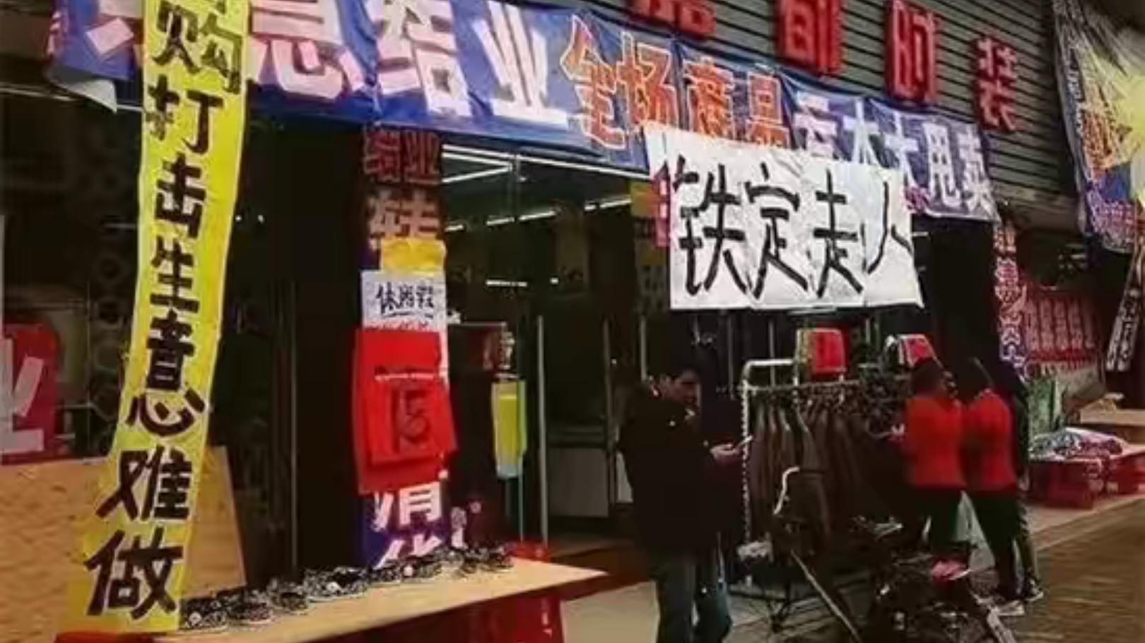 真正把实体店搞倒闭的到底是电商还是我们自己?