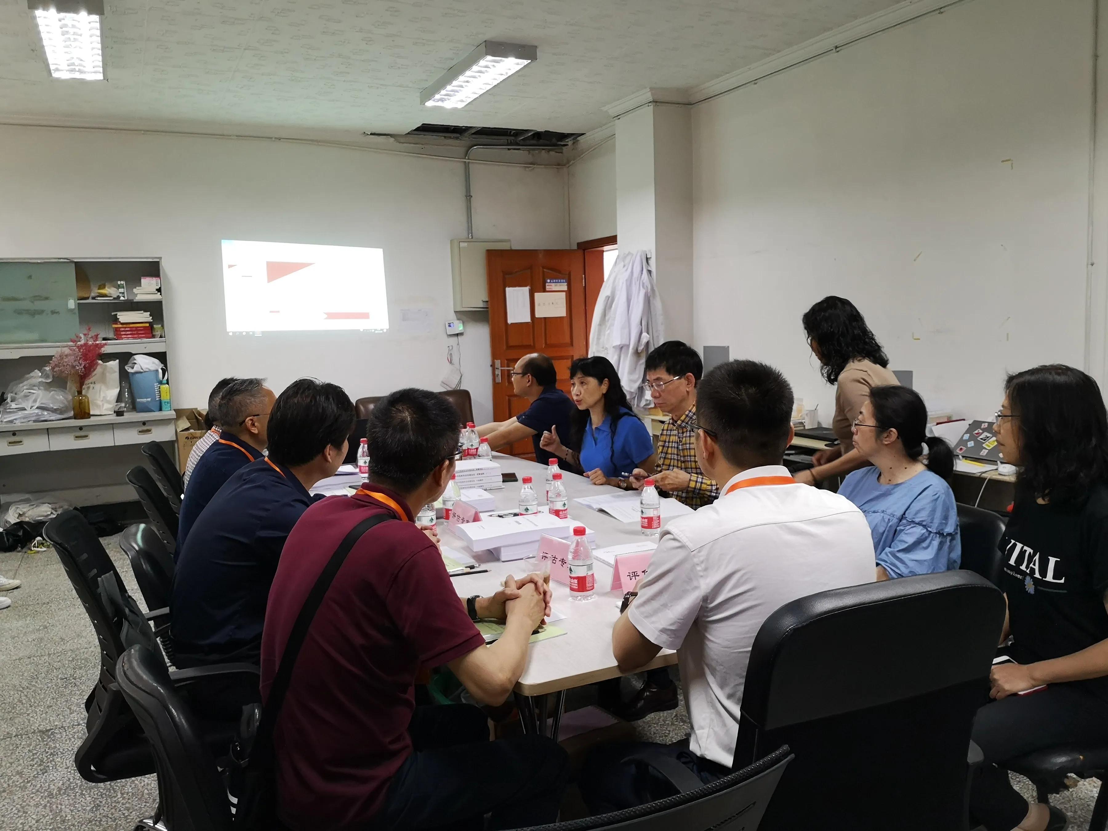 四川省微生物学会接受主管机构进行全省性社会组织评级工作