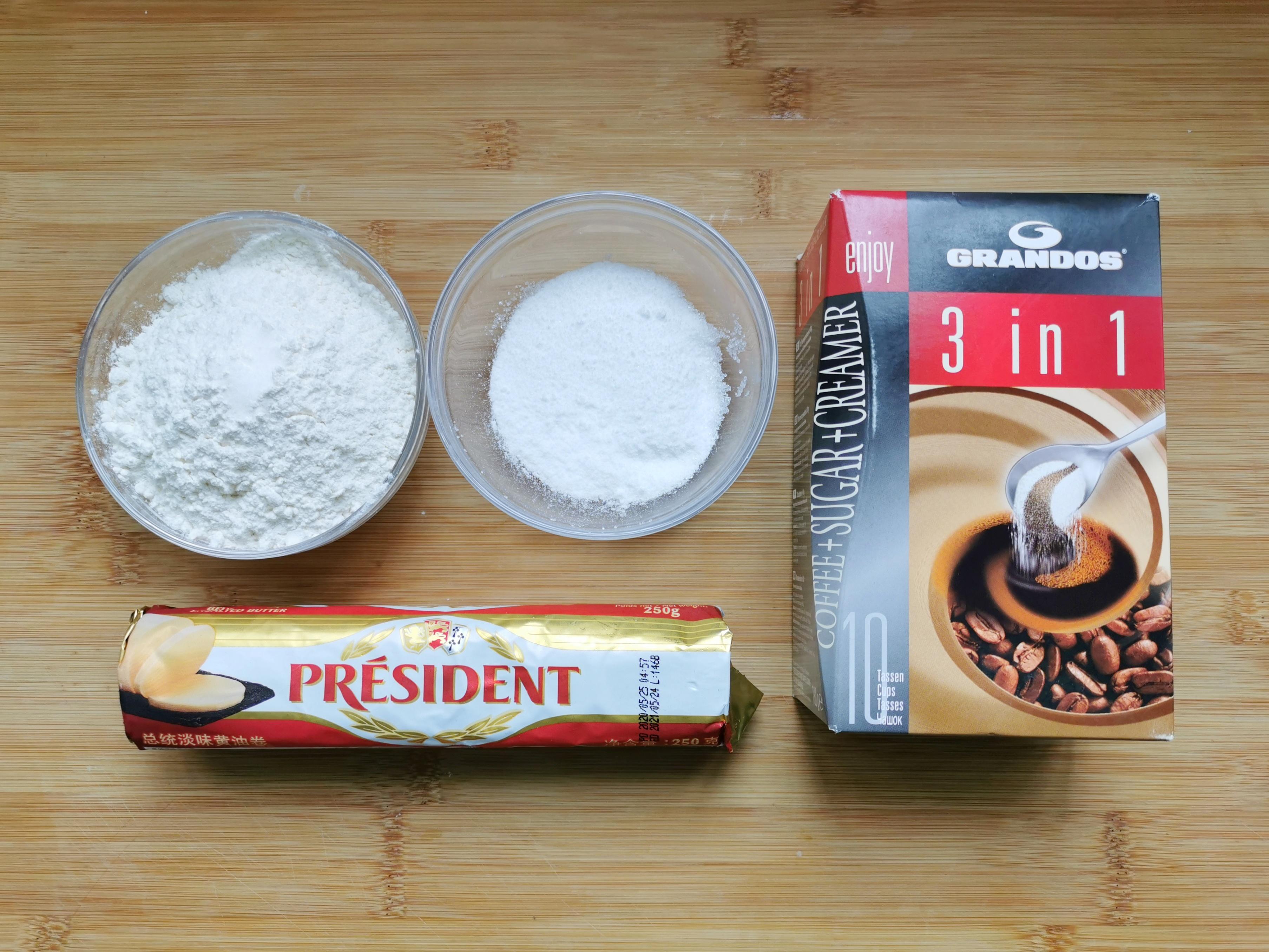 咖啡用來做餅乾,酥脆香甜又提神,下午茶必備,新手也能成功
