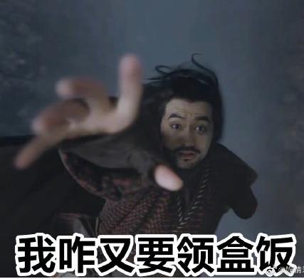 《上阳赋》袁弘饰演的角色,三天领两次盒饭,难道是来打酱油的?