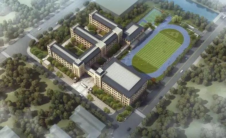 浙江杭州新添1所中学,总投资2.5亿,占地2.3万㎡,预设18个班级