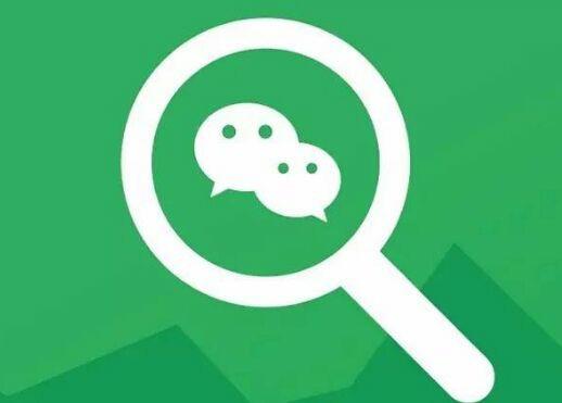 微信公众号代运营主要包含哪些内容?需要注意什么?
