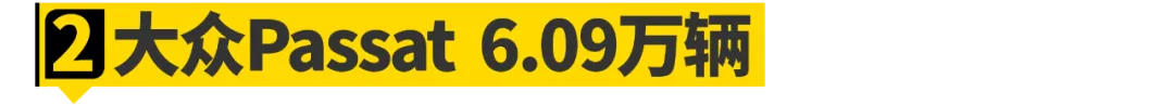 2020年德國人買爆的10臺車!大眾屠榜......
