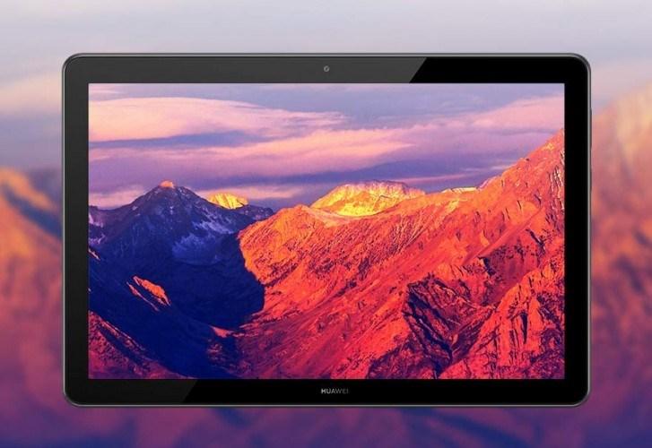 华为公司MediaPad T5平板电脑将在7月10日登录印尼销售市场