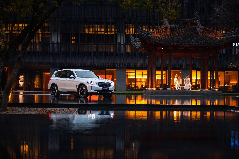 与创新纯电动BMW iX3发现生活之美