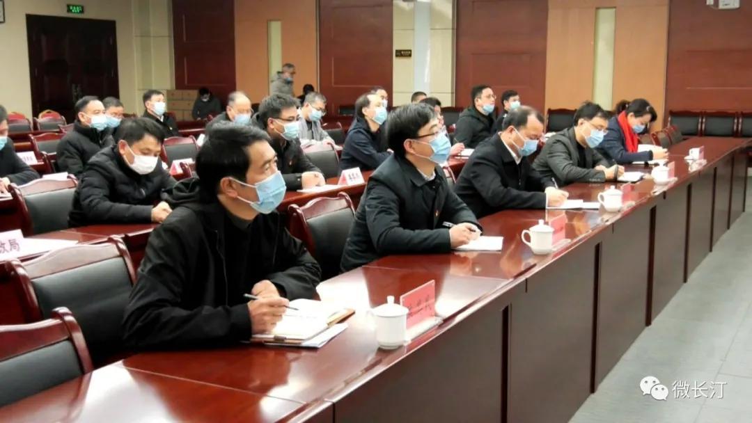 长汀县组织收听收看全国疫情防控工作电视电话会议