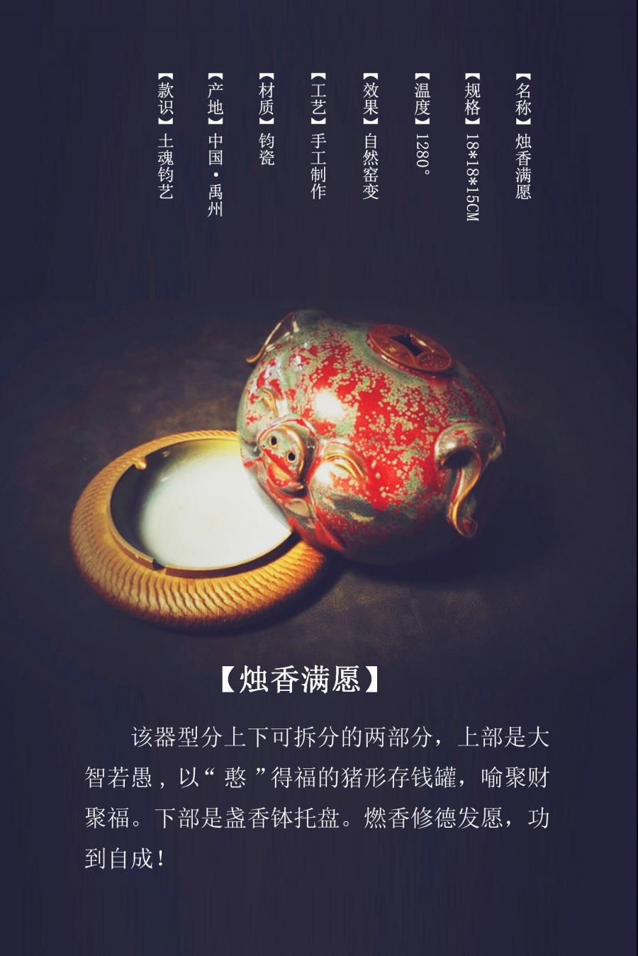 您有一封來自永利注册开户的鈞瓷文化藝術沙龍邀請函,請注意查收