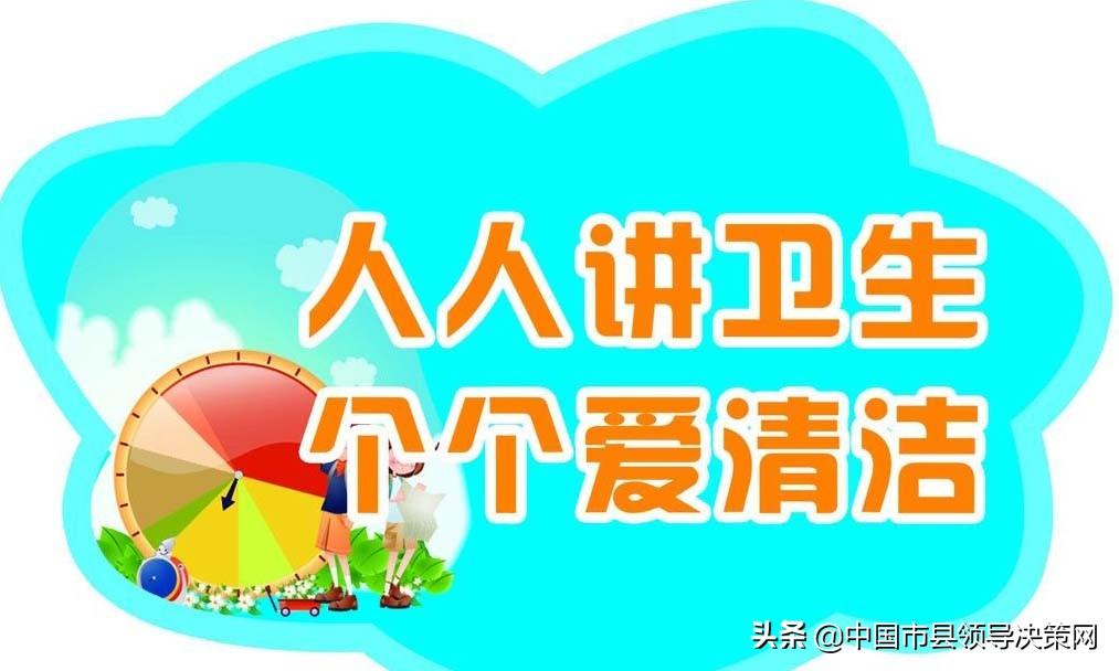江苏滨海县第一初级中学积极打造优质育人学习环境