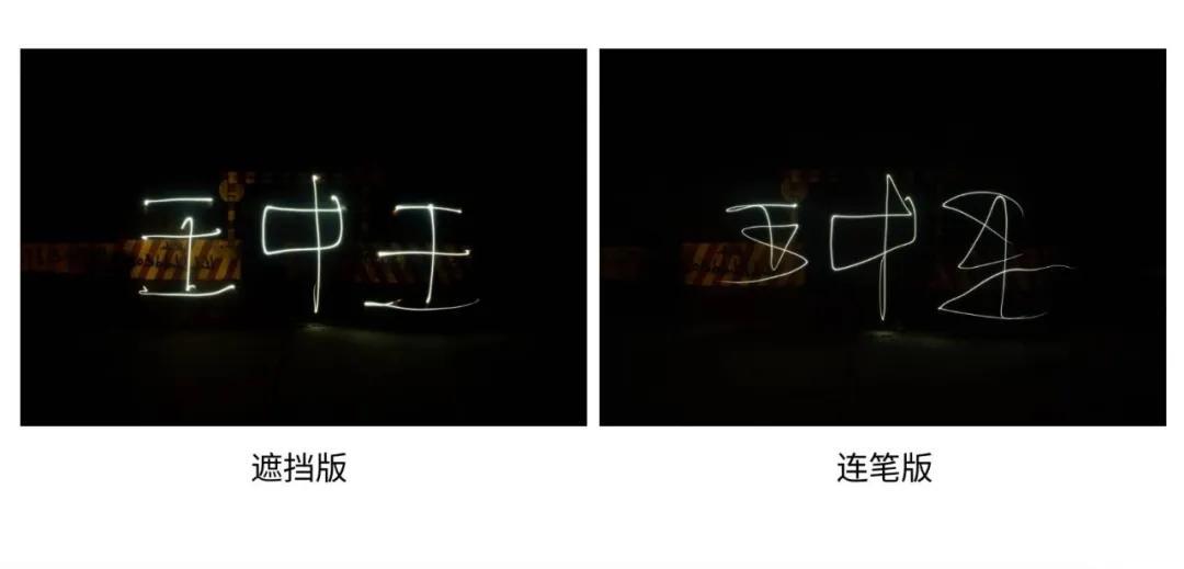 苹果手机夜间模式怎么设置(苹果手机怎么调到夜间模式)