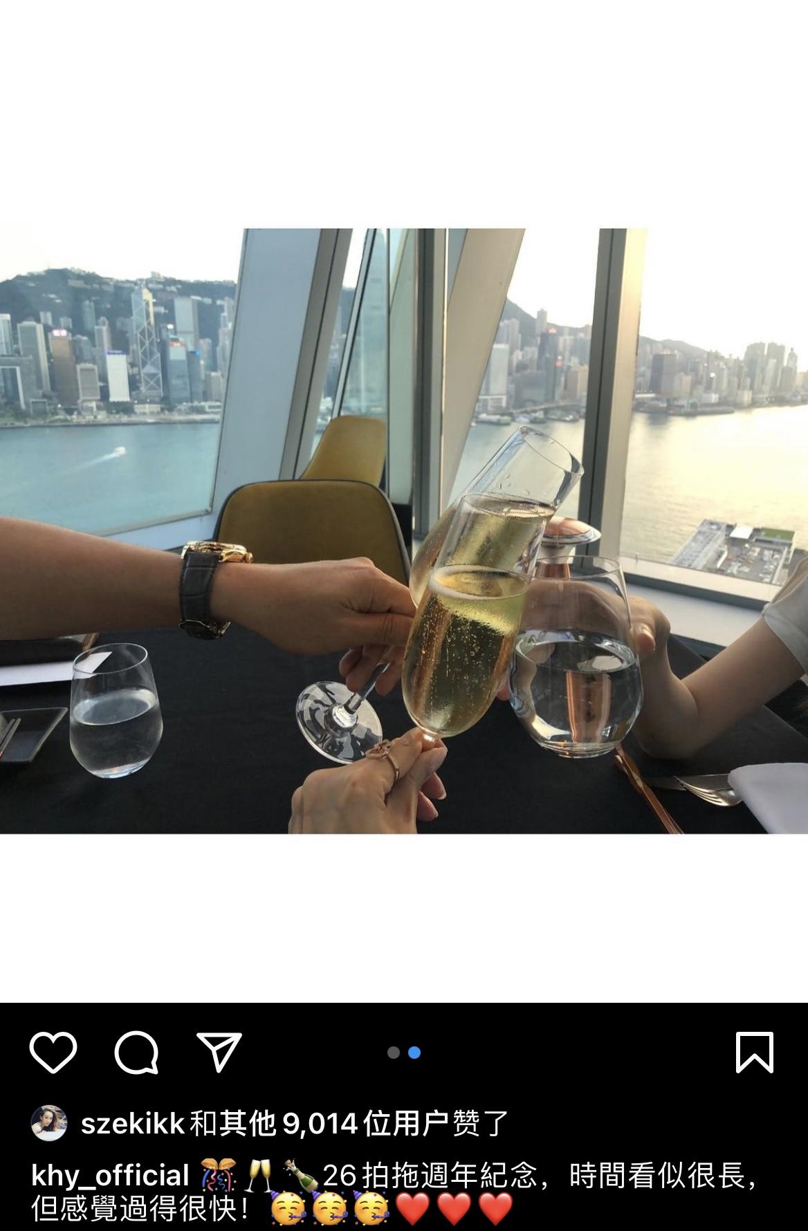 林文龍郭可盈喝香檳慶相戀26年,分享夫妻相處之道,男方主動謙讓