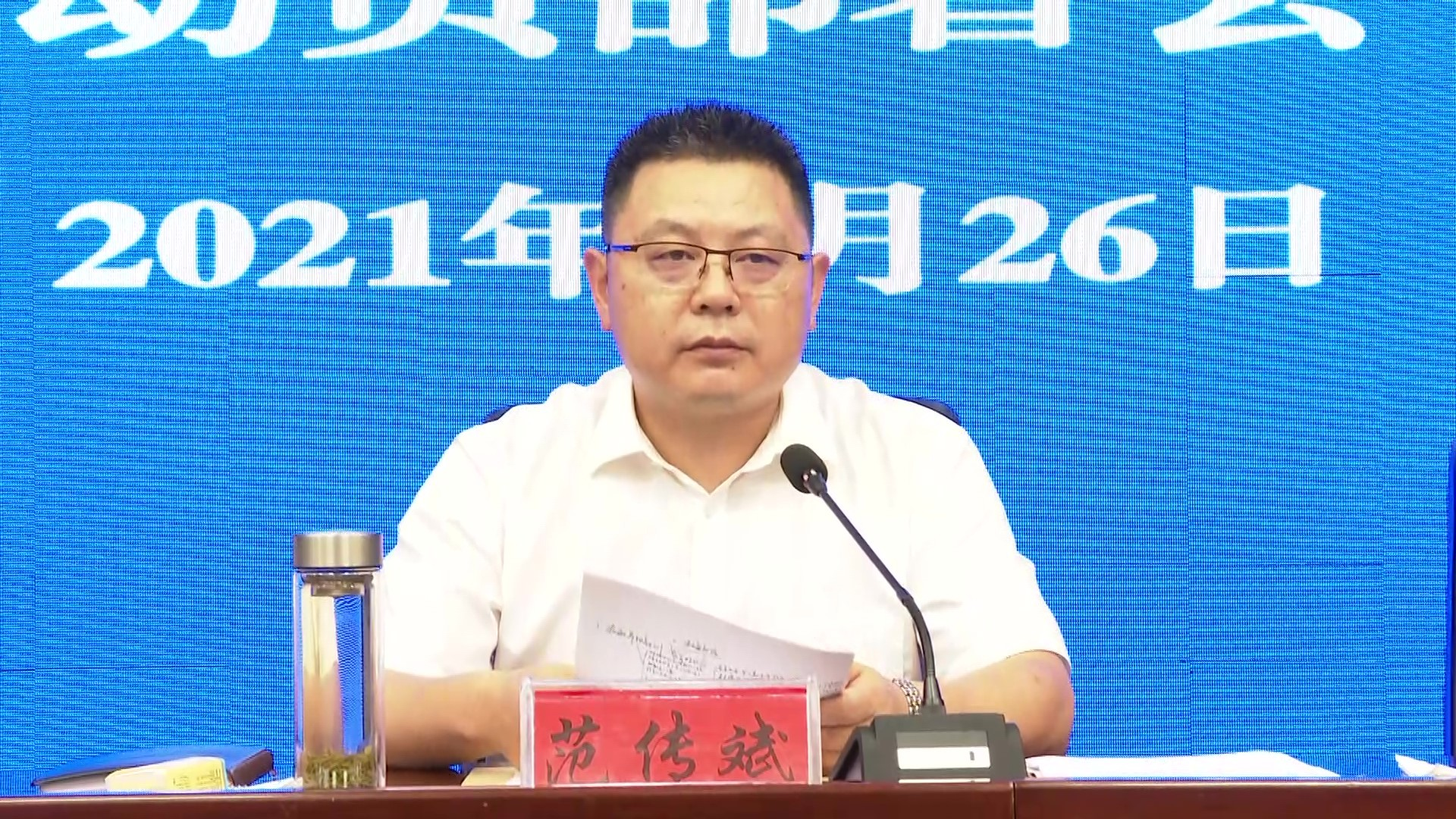 """汉滨区推行""""321""""基层治理模式动员部署会议召开"""