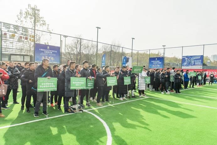 陕西长安竞技球迷联赛今日开幕