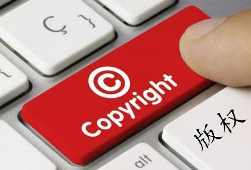 互聯網網頁的鏈接是否構成侵犯著作權?非法鏈接是否侵權
