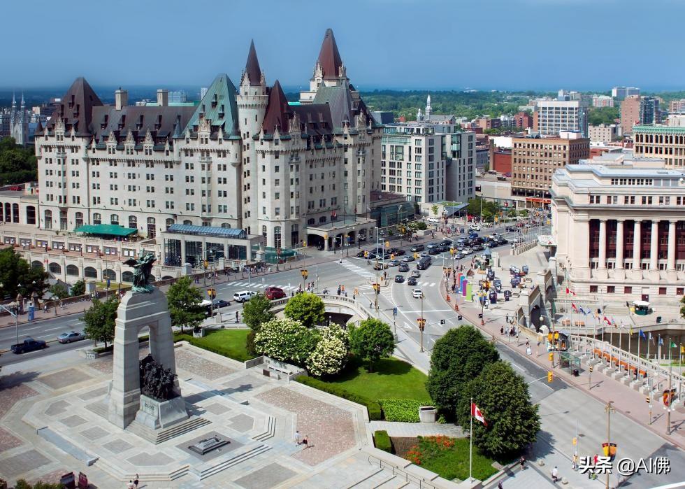 加拿大收入最高的地方