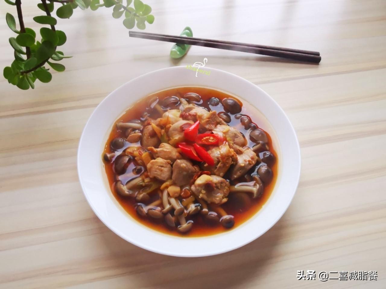 减脂的蟹味菇蒸鸡,多糖和高蛋白的完美结合 减肥菜谱做法 第1张
