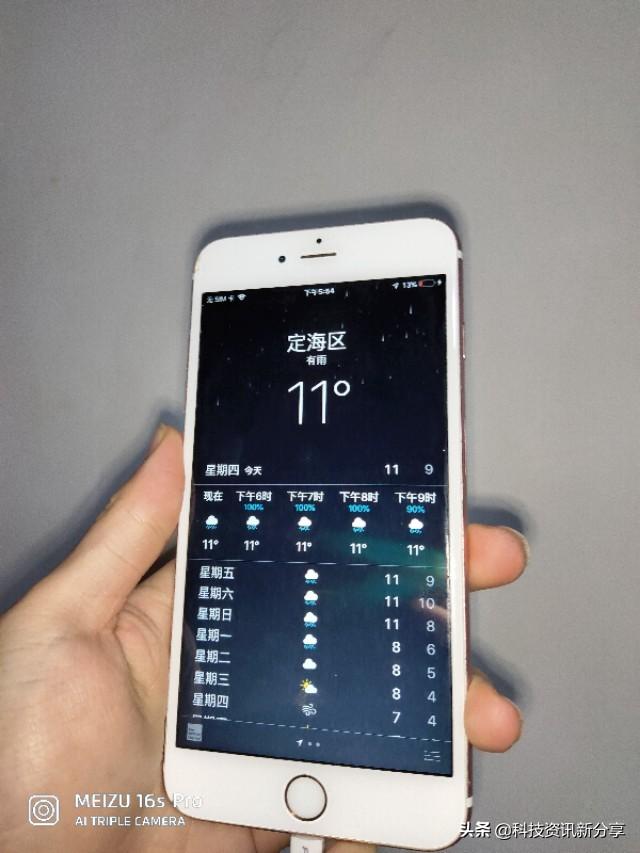 iPhone6sPlus!用了这些年,速率仍然顺畅
