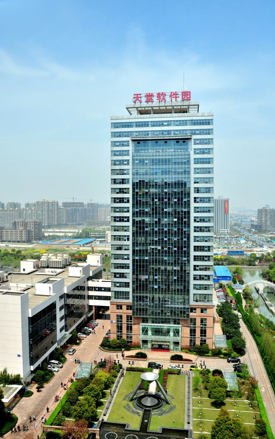 高新区(滨江),World-class