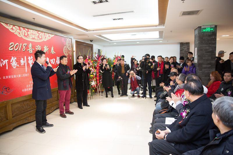 """""""黄河篆刻艺术十年回顾展""""在荣宝斋成功举办"""