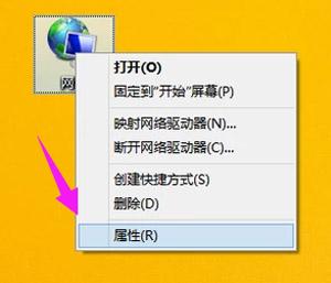 电脑ip电脑怎么修改IP地址
