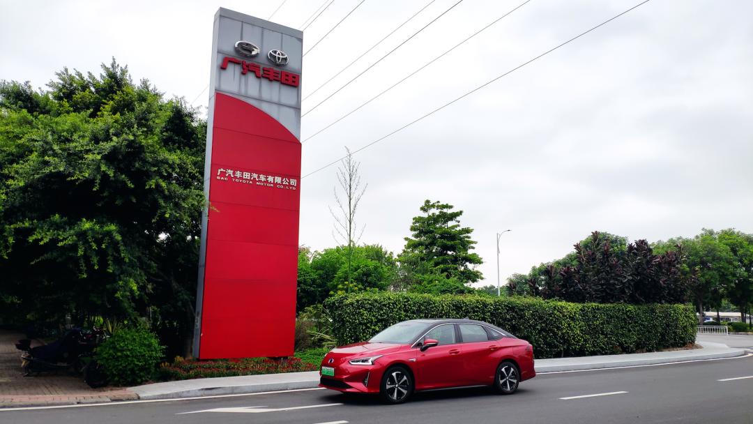 丰田和广汽最强CP的电动车合作,谁被坑了?