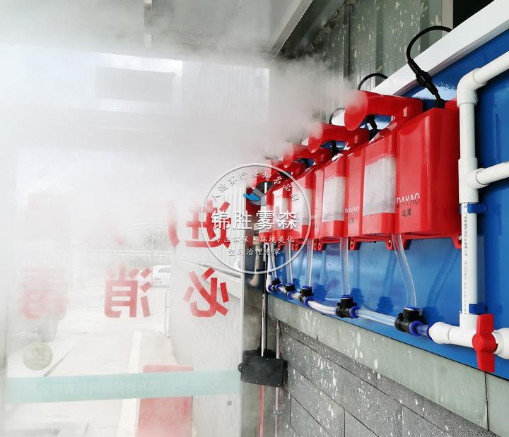 防控疫病传播,减少细菌滋生——锦胜雾森人造雾消毒系统