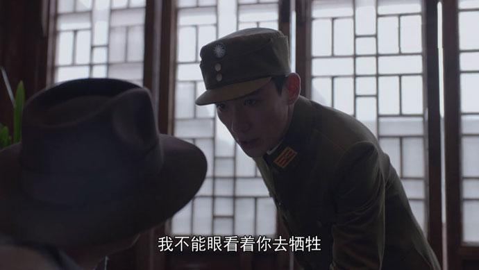 """《叛逆者》顾慎言""""逃跑""""被击毙,林楠笙延用""""邮差""""代号"""