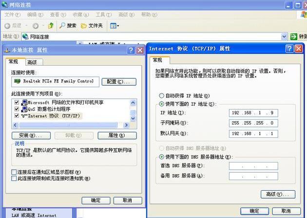 大明:查询局域网电脑IP地址教程,用这两个方法,轻松查询!