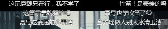 陈情令番外电影《乱魄》上线!情节空洞节奏慢,主角颜值下滑?