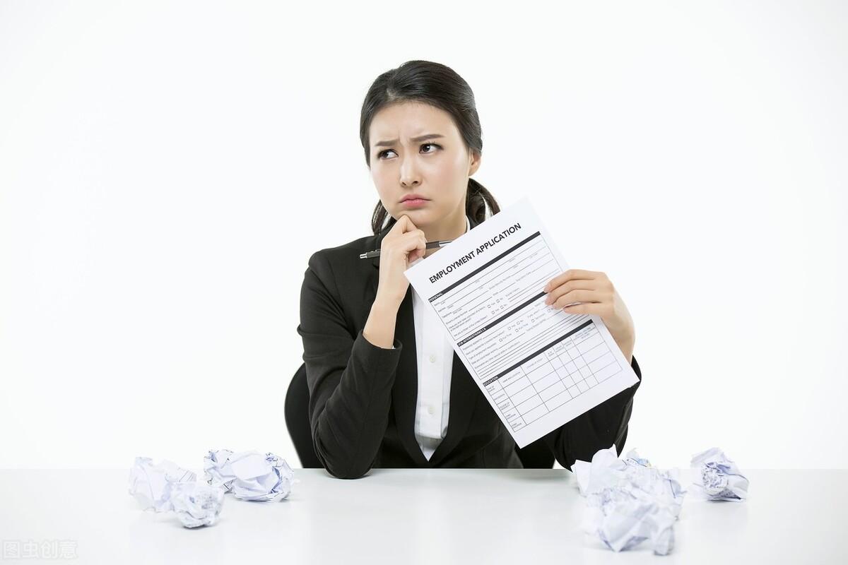 找工作的过程中简历有多重要?