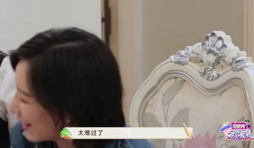 """【岳云鹏人设崩塌:""""老实人""""的另一面,到底有多油腻?】图4"""
