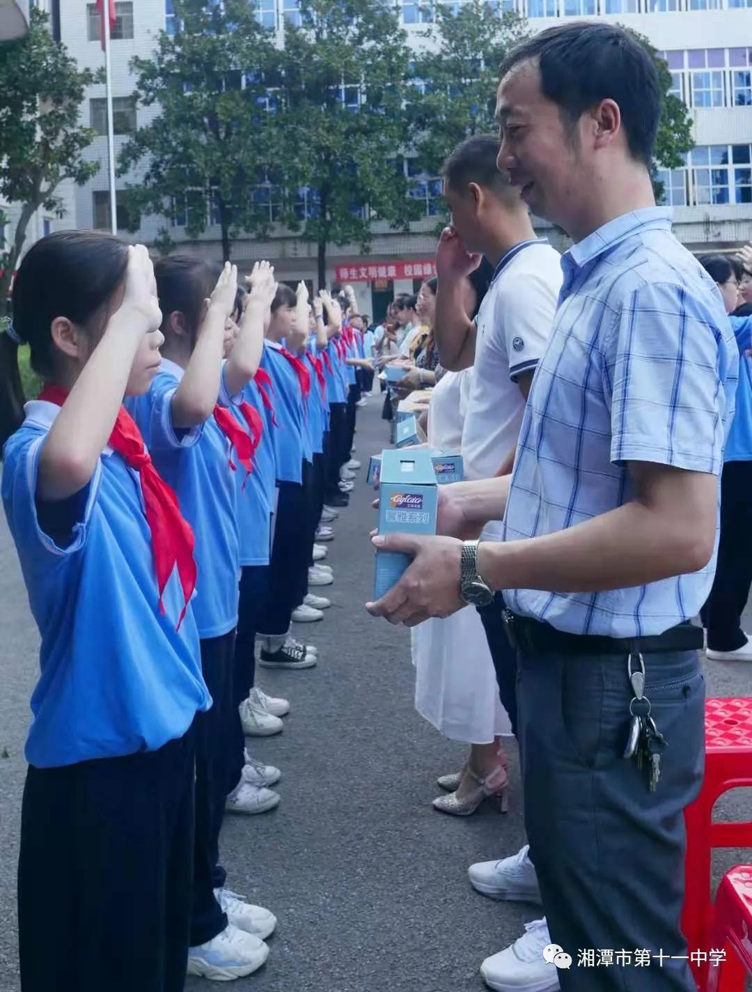 湘潭市十一中召开庆祝第37个教师节活动暨表彰大会