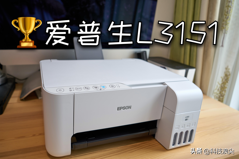 五款主流家用打印机横向对比,看看哪一款更适合你?